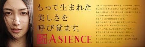 ASIENCE_-07.jpg