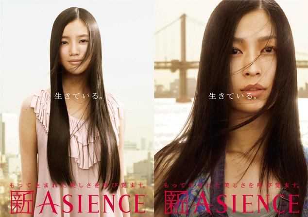 ASIENCE_-06.jpg