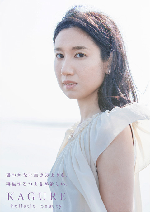 G_かぐれholistic_-34.jpg