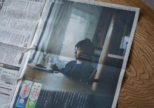 G_雪メグ_骨太アカディ_アートボード 1.jpg