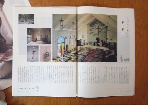 E_あづさ-29.jpg