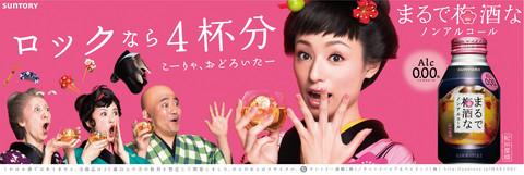 G_まる梅-03.jpg