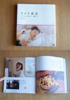 E_あづさ-31.jpg
