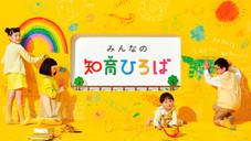 G_知育菓子_アートボード 1.jpg