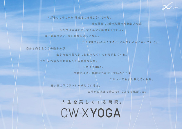 G_cw-x2018aw-03.jpg