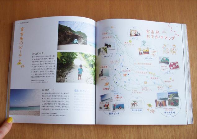 E_あづさ-17.jpg