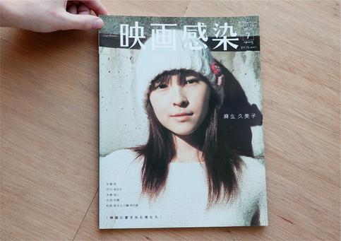 E_映画感染-16.jpg