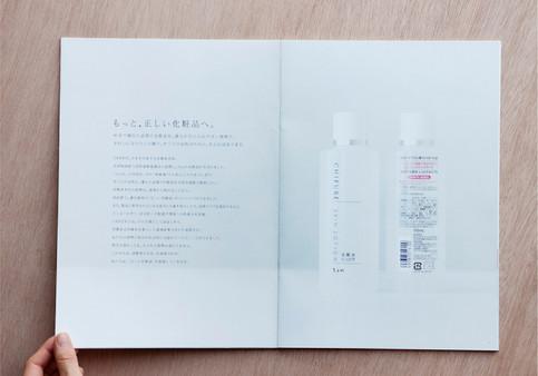 E_ちふれ-03.jpg
