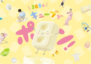 G_meiji_-01.jpg