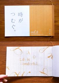 E_かぐれ_-114.jpg