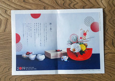 AoyamaFlowerMarket