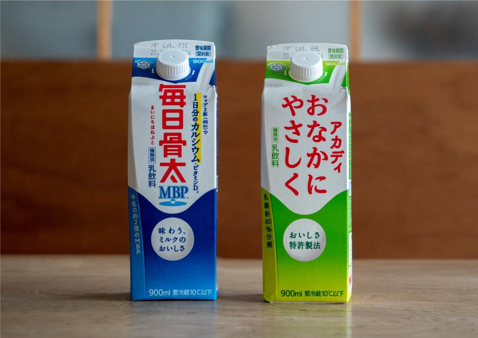 P_雪メグ_牛乳-11.jpg