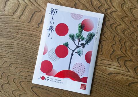 AoyamaFlowerMarket-01.jpg