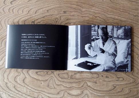 mikimoto_BL-10.jpg
