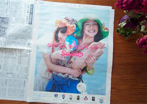 G_sanrio-01.jpg
