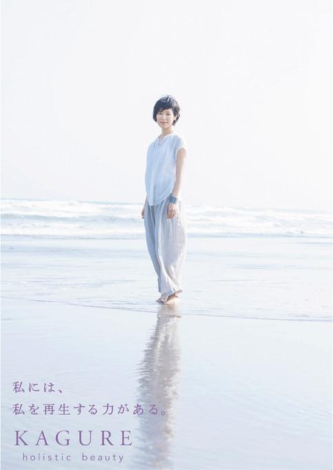 G_かぐれholistic_-33.jpg