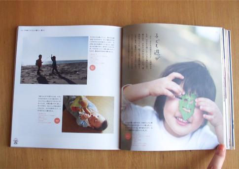 E_あづさ-14.jpg