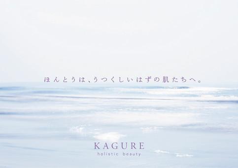 G_かぐれholistic__アートボード 1.jpg