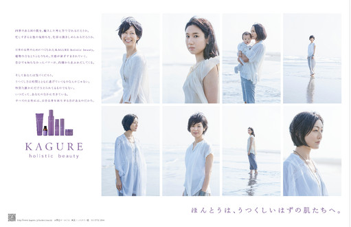 G_かぐれholistic_-05.jpg