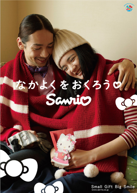 G_sanrio-34.jpg