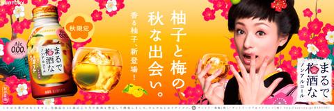 G_まる梅-13.jpg