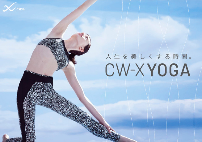 G_cw-x2019SS_-02.jpg