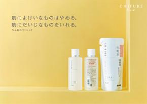G_chifure-03.jpg