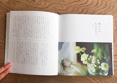 E_あづさ-26.jpg