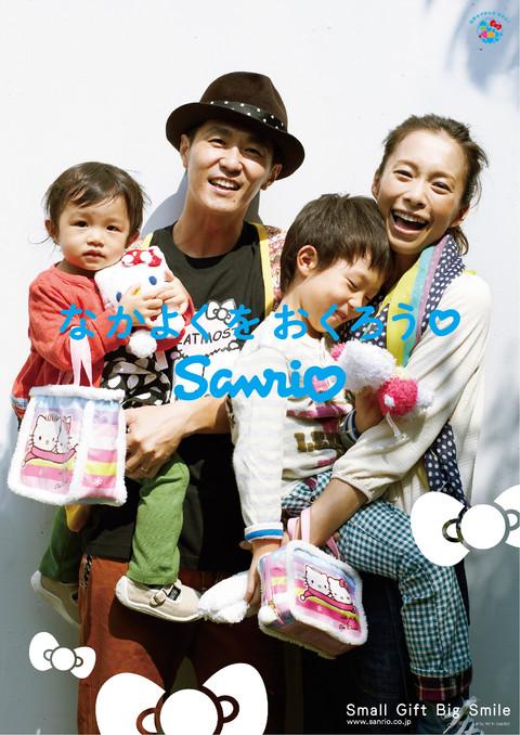 G_sanrio-32.jpg