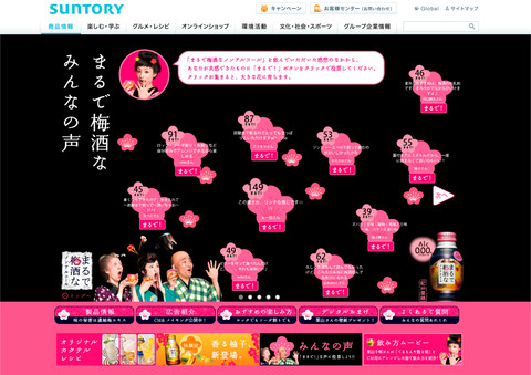 G_まる梅-11.jpg