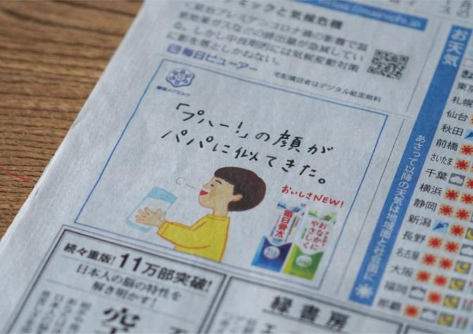 G_雪メグ_骨太アカディ-02.jpg