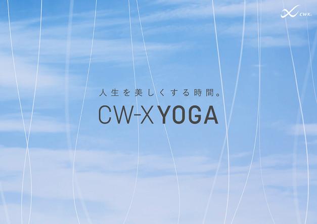G_cw-x2018aw_01.jpg