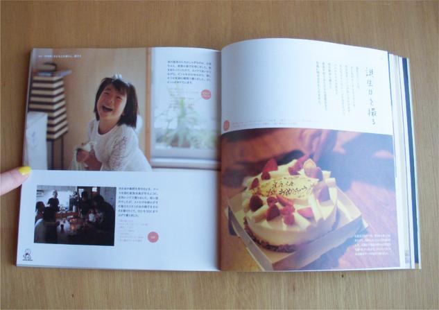 E_あづさ-12.jpg