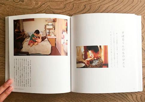 E_あづさ-25.jpg