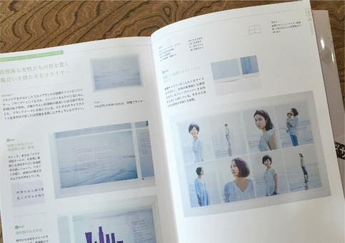 G_かぐれholistic_-10.jpg