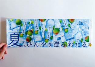 G_澄み梅-15.jpg
