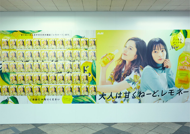 G_レモネード-04.jpg