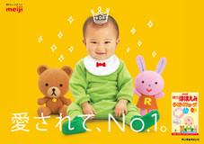G_meiji_-04.jpg