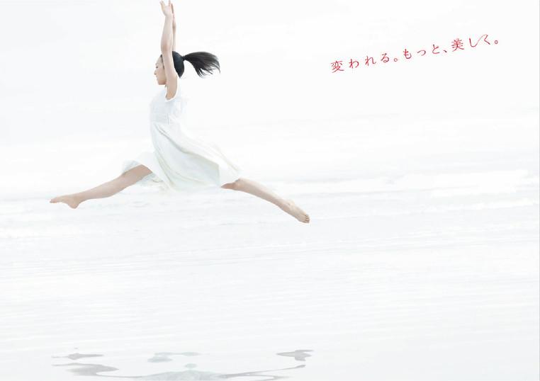 ASIENCE_mao-02.jpg