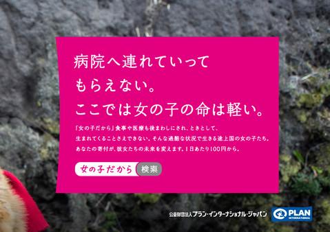 G_PLAN02-2.jpg