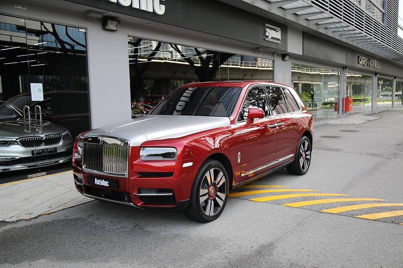 2019 May Rolls-Royce Cullinan 6.75A
