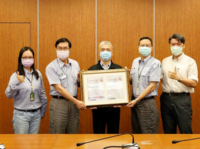 CECI Becomes the First Firm in Taiwan to Obtain ISO 19650-3 Certification