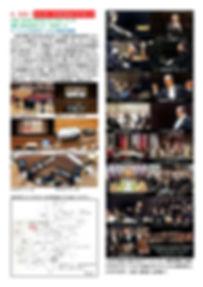 フェライン:レター2020.5_ページ_2.jpg