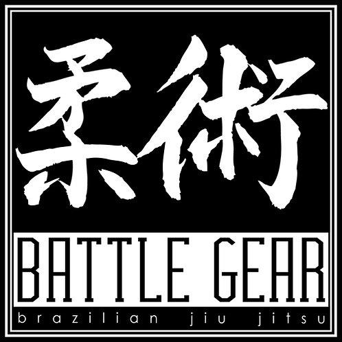 Jiu Jitsu Kanji Patch by Battle Gear