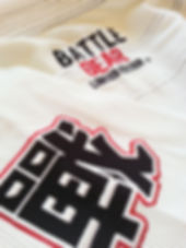 battle gear gi top
