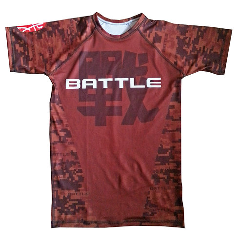 Digital Camouflage Short Sleeve NO GI / MMA Rashguard in BROWN