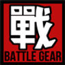 Battle Gear logo