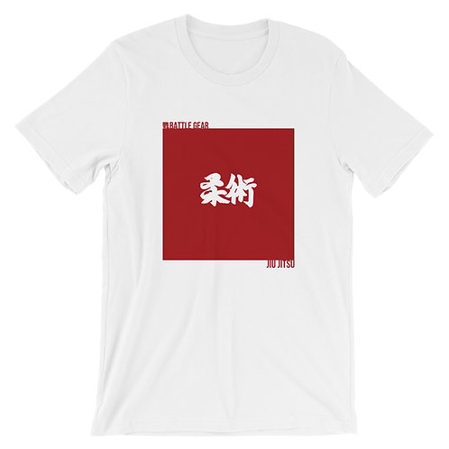 4 Corners in Red Unisex White T shirt