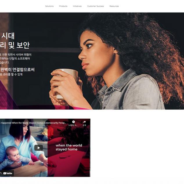 Tanium Digital Marketing
