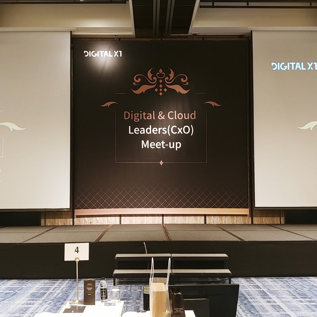 Digital X Cloud Leaders Meet-up